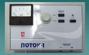 Применение аппарата Поток 1 для электрофореза